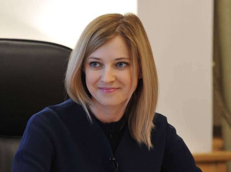 Наталья Поклонская переходит на работу в Госдуму РФ