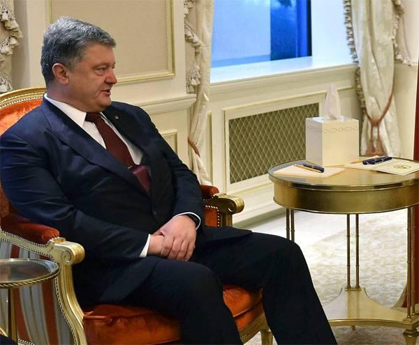 """Как комитет ЕП президенту Украины """"подарок"""" сделал"""