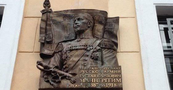 Суд в Санкт-Петербурге отклонил иск о демонтаже доски Маннергейму