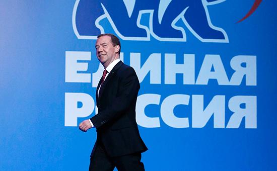 Однопартийная система как ключ к светлому будущему России?