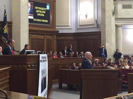 Киевская миссия Ривлина: Речь перед бандеровцами о преступлениях бандеровцев