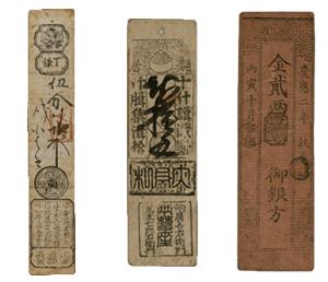 Дзизясацу, сюкубасацу и «божьи деньги»…