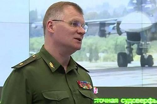 """МО РФ отвечает США на тираду о """"мешках для трупов"""": """"Маски сброшены, господа?"""""""