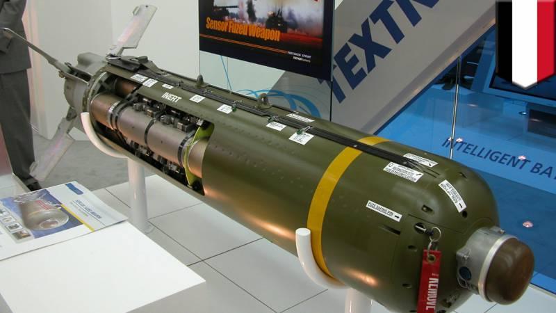 Низкий спрос на кассетные боеприпасы вынудил американцев прекратить их производство