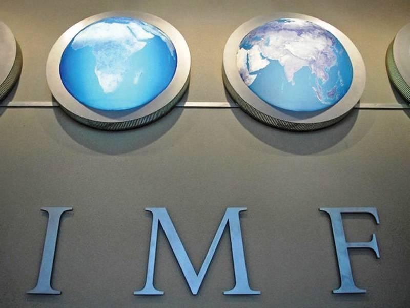 МВФ призвал Россию и Украину найти компромисс по 3-миллиардному долгу