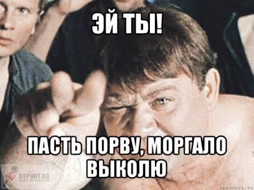 1472808364_comics_past-porvu_orig_133352