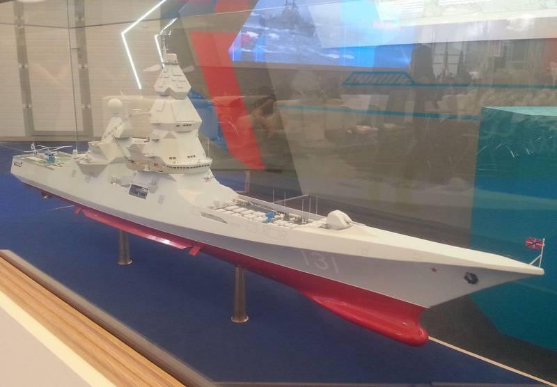 Daily Star: Владимир Путин хвастается военной мощью России, раскрывая планы о перспективном боевом корабле