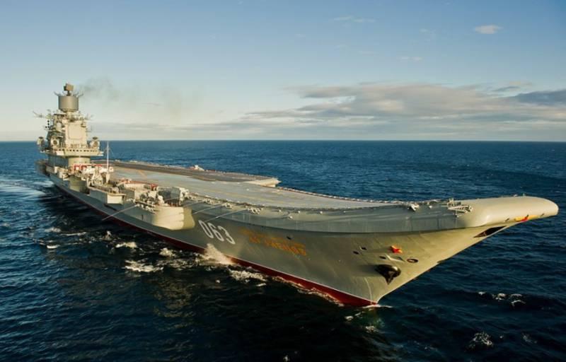 СМИ: дооборудование «Адмирала Кузнецова» завершится в текущем месяце