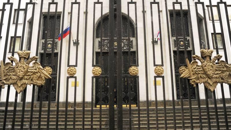 Минобороны ответило британским «блогерам-расследователям» по поводу нахождения российских войск на Украине