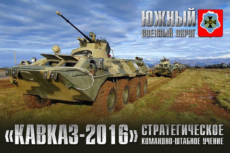 Минобороны опубликовало видео заключительного этапа учения «Кавказ-2016»