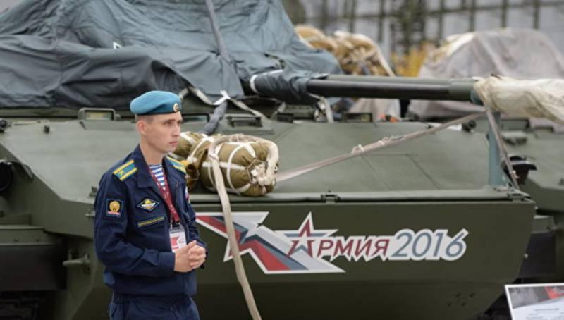 В России началась разработка новейшей БМД