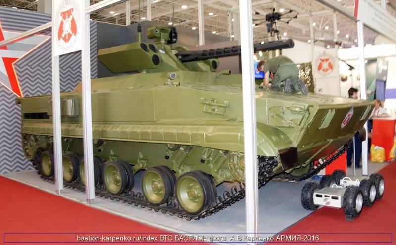 Российское военное ведомство заинтересовалось роботизированным комплексом «Вихрь» на базе БМП-3