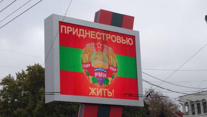 Приднестровье и Россия: быть ли вместе?
