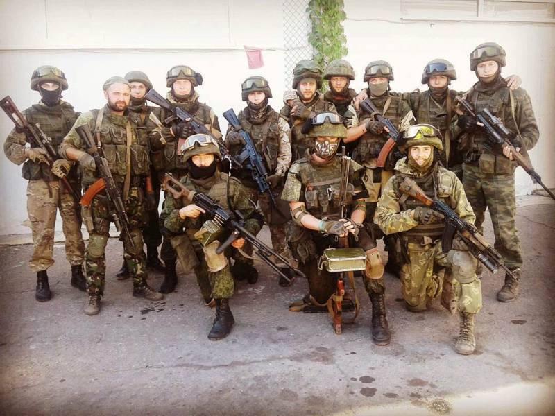 Сводка военкора «Маг» о ситуации в ДНР