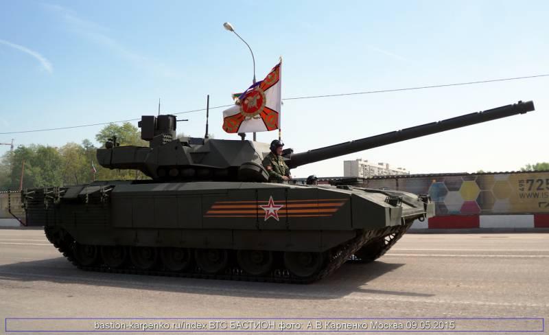 В войсках Т-14 прозвали «Абрамскапут»