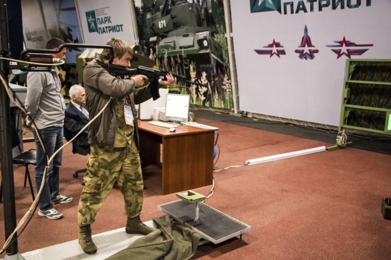АРМИЯ-2016. Тренировочные комплексы