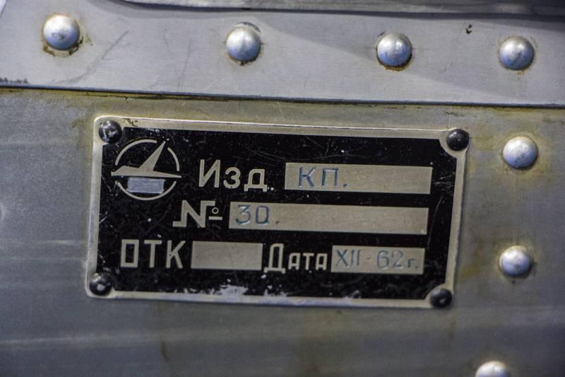 АРМИЯ-2016. Кластер ВКС. Часть 2. Космос — это космос!