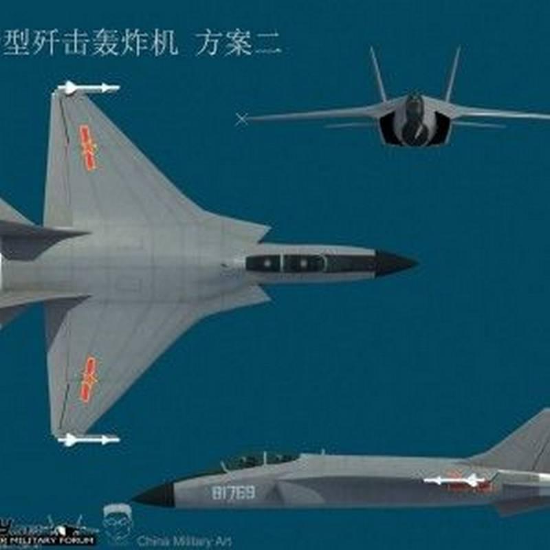 Китайский JH-7B может стать самым массовым двухместным «стелс-тактиком» XXI века