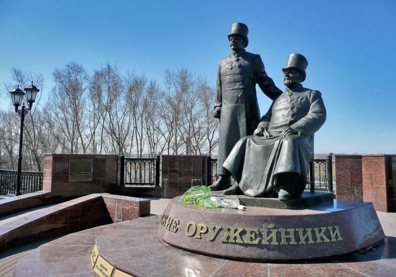 19 сентября в России отмечается День оружейника