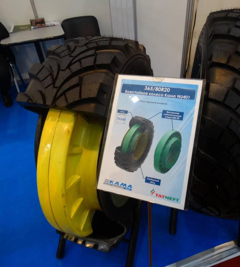«Кама» разработала «неубиваемые» шины для российских бронеавтомобилей