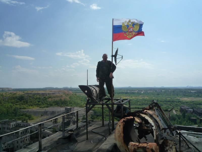 Военкор «Маг» о ситуации в ДНР