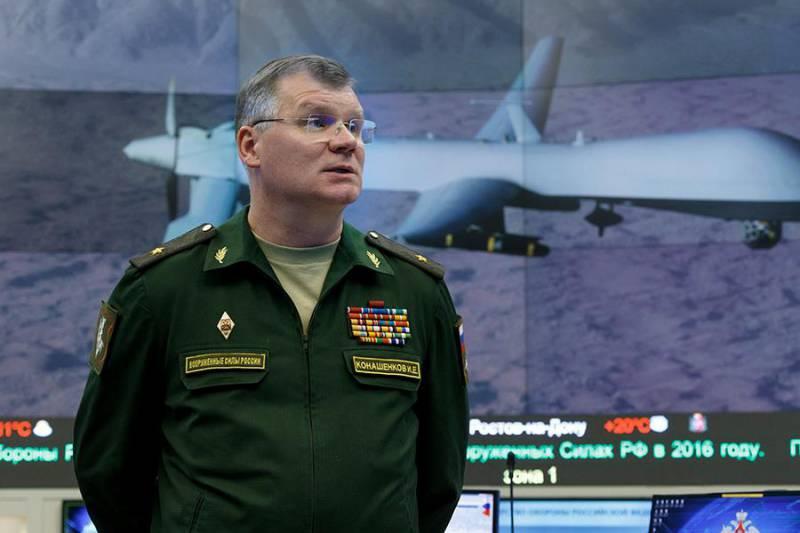 МО РФ: В районе движения гуманитарной колонны ООН в Сирии действовал ударный беспилотник США