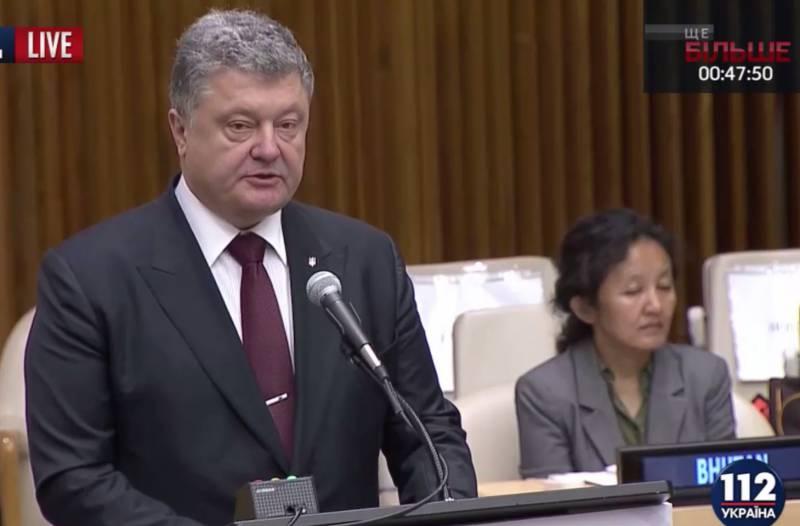 Новые цифры от Порошенко: Россия разместила в Донбассе «38-тысячную группировку войск»