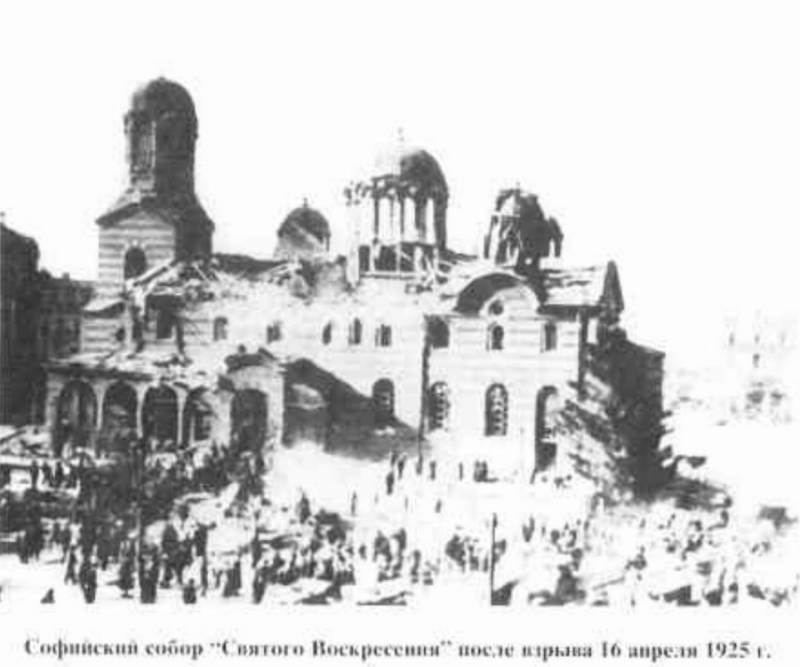 Сентябрьское восстание в Болгарии. Причины и последствия