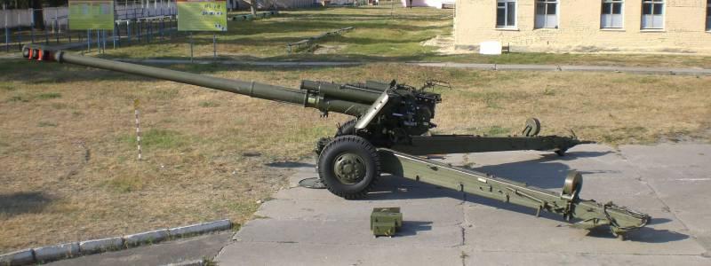 152-мм буксируемая гаубица Мста-Б (2А65)