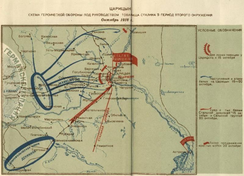 Поволжский феникс: Царицын — Сталинград — Волгоград
