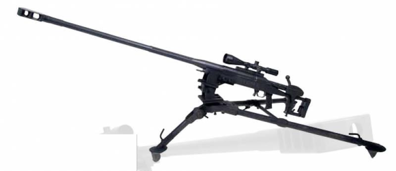 Крупнокалиберная снайперская винтовка Truvelo CMS 20x110 mm (ЮАР)