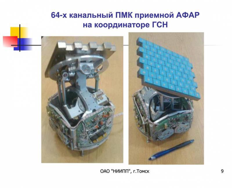 Планарные приемные многоканальные модули АФАР X-диапазона на основе LTCC-керамики-Made in Russia