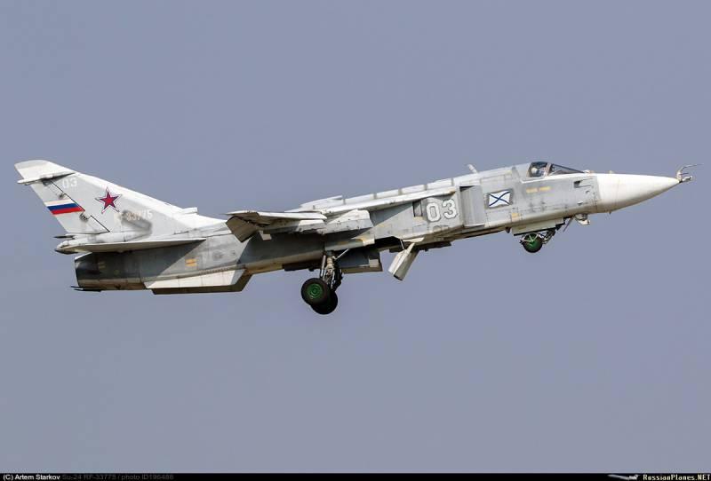 Последний полёт бомбардировщика Су-24 (без буквы «М»)