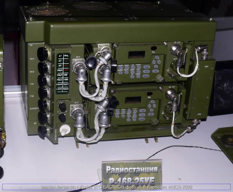 В войска досрочно поставлены более 200 радиостанций комплекса «Акведук»