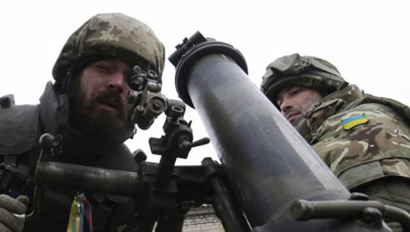 Украинский генерал: во время боёв в Донбассе ВСУ потеряли весь арсенал советских миномётов