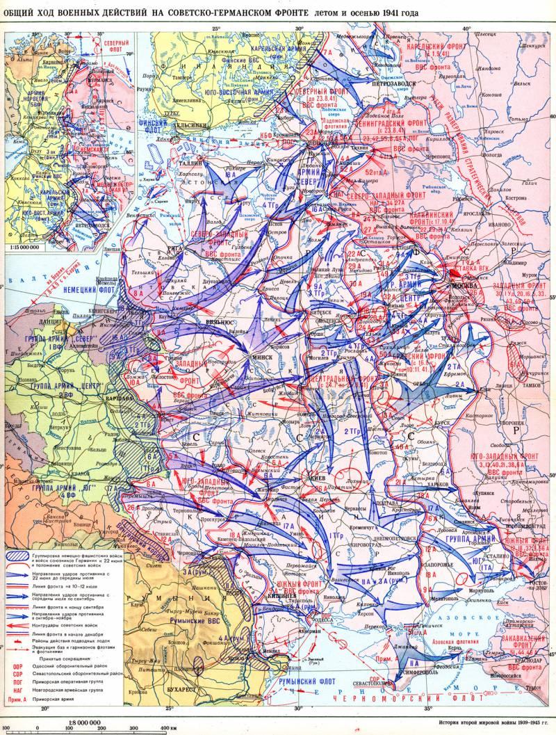 «Велика Россия, а отступать некуда — позади Москва!»