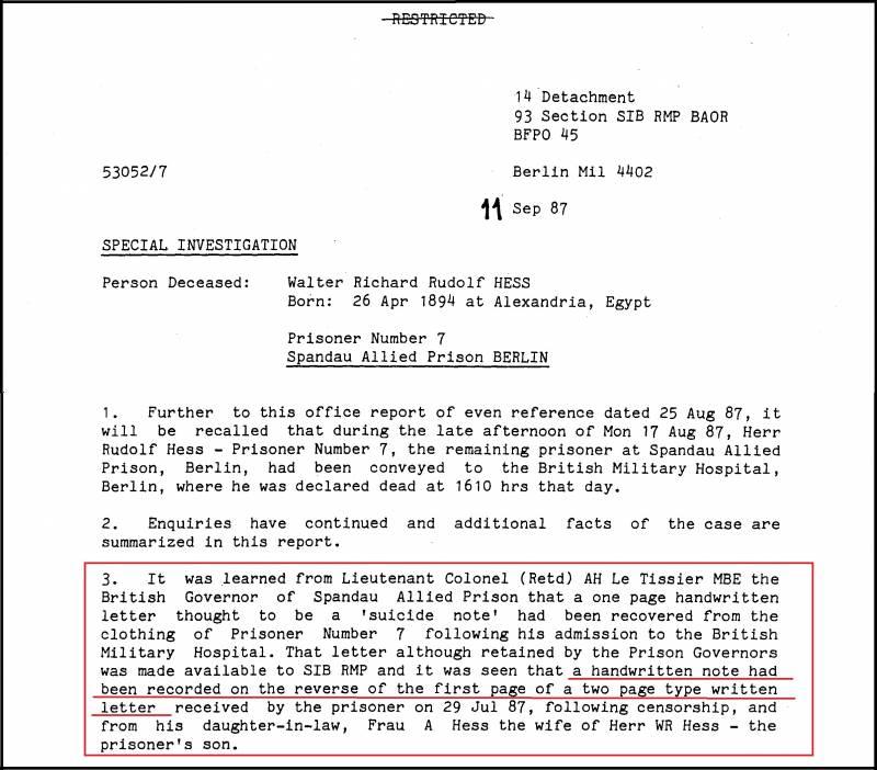 Зачем фальсифицировали расследование в Шпандау? Часть 3