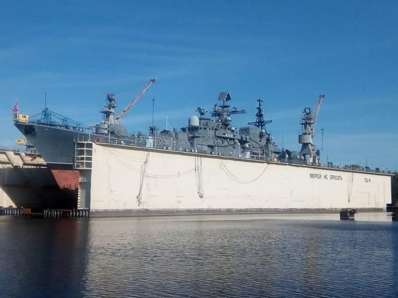 Эсминец «Беспокойный» поставлен в док на консервацию