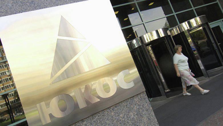 Американский суд отклонил ходатайство адвокатов ЮКОСа, попросивших не приобщать к делу доказательства, предоставленные российской стороной