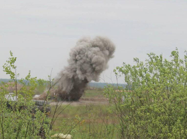 Взрыв на Яворовском полигоне (Украина)
