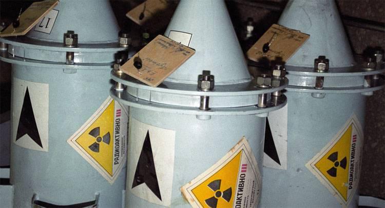 Россия приостановила выполнение соглашения с Вашингтоном по утилизации плутония