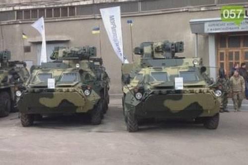 Савченко раскритиковала Порошенко за поставку в ВСУ бронехлама