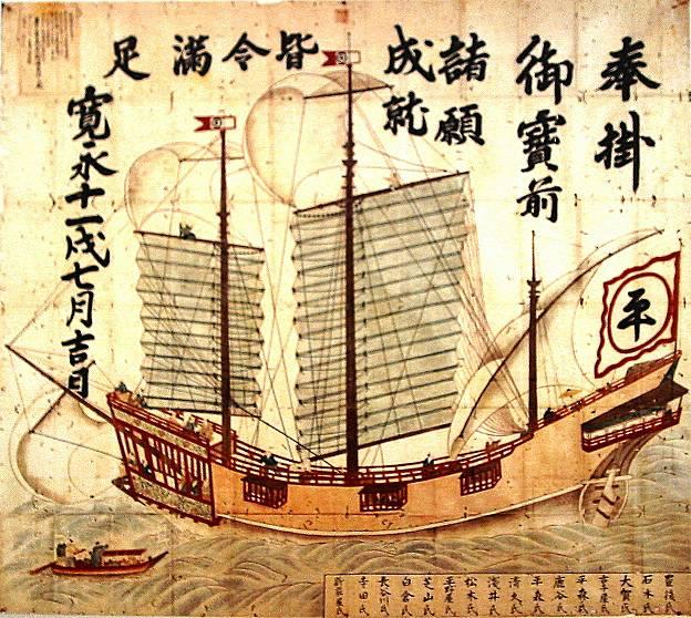 Первые русские люди на японской земле