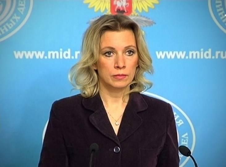 Захарова объяснила премьеру Нидерландов, что следует считать «абсурдом» в ситуации с «Боингом»