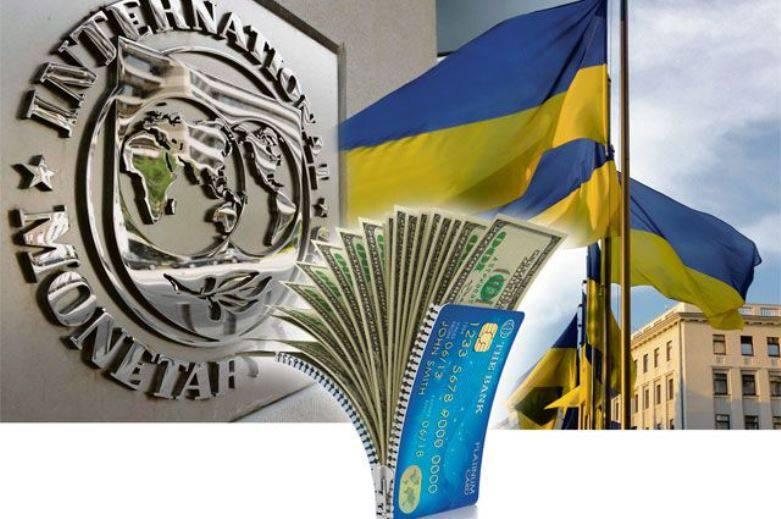 ВМВФ поведали, когда исколько дадут Украине