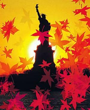 Осень гегемона