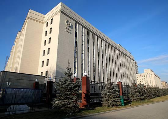 МО РФ: СБУ готовит провокацию в отношении российских офицеров СЦКК в Донбассе