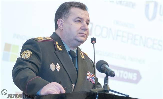 Степан Полторак рассказал, какое летальное оружие хочет получить от США