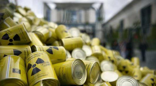 Госдеп США назвал приостановку Москвой сотрудничества в науке и энергетике трагедией