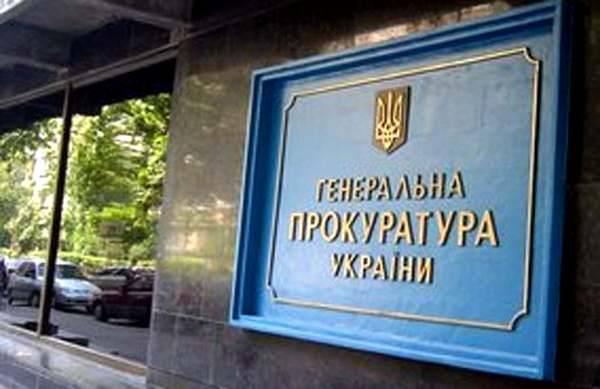 Киевская Фемида дала добро на уголовное преследование ещё двоих российских высокопоставленных военных